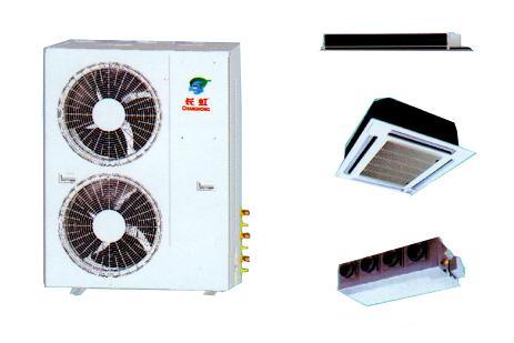 长虹中央空调简介 中央空调维修保养